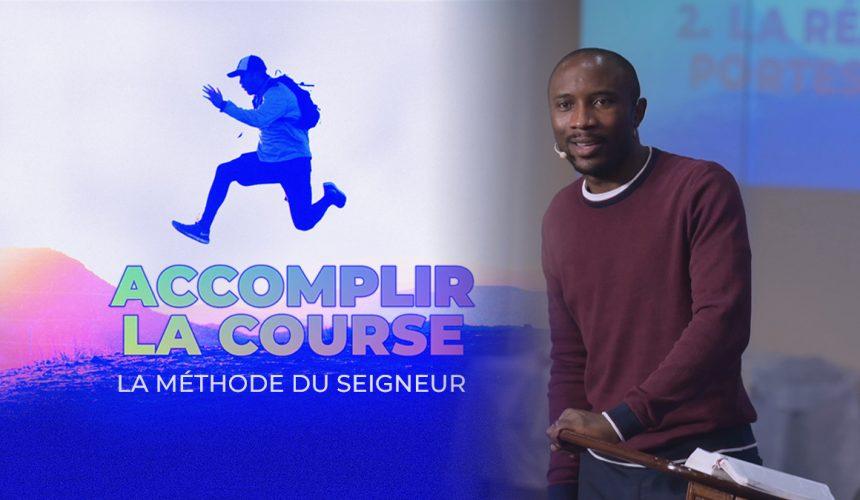 La Méthode Du Seigneur | Accomplir La Course [PART.3]