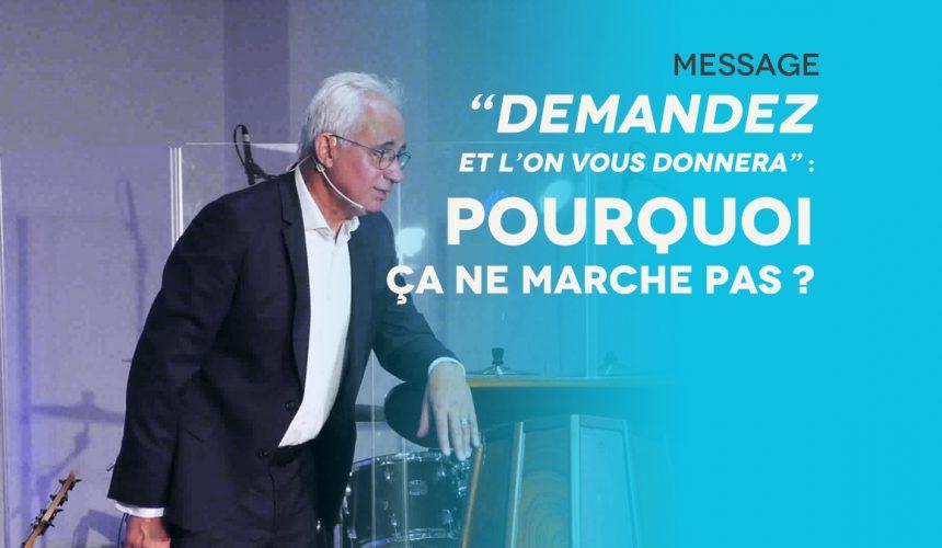"""""""Demandez Et L'on Vous Donnera"""" : Pourquoi Ça Ne Marche Pas ?"""